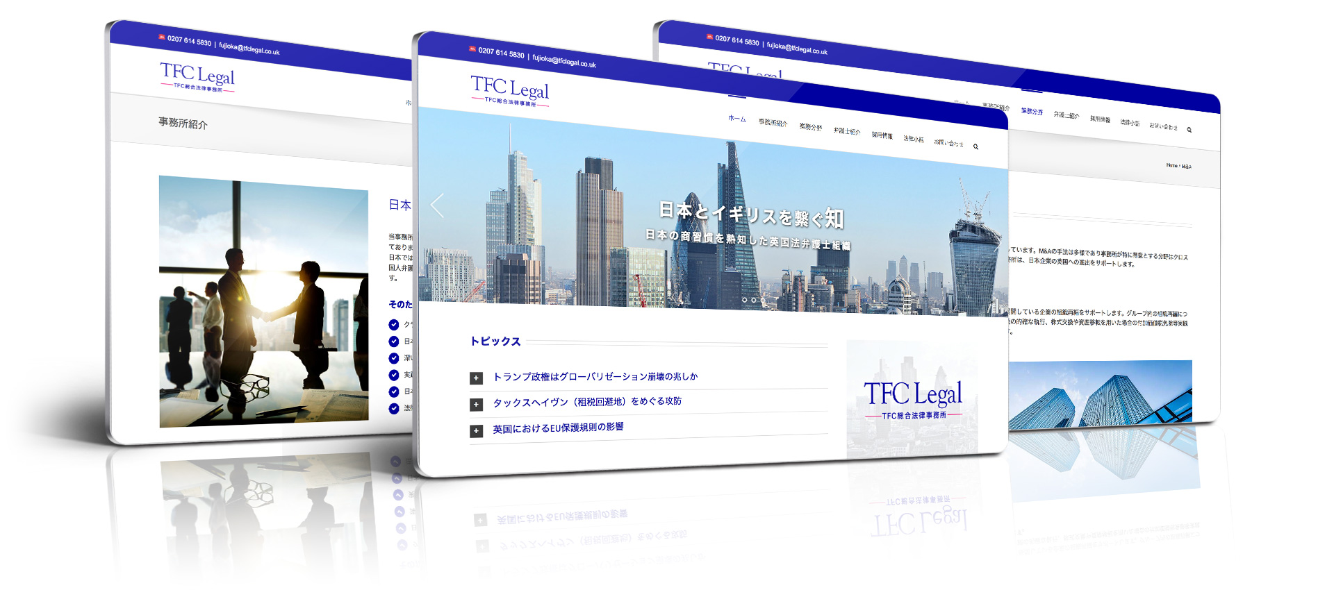 TFC Legal UK - Logo Design and Wordpress Website Design